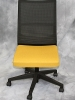 United Chair - Saggio armless mesh back task chair with daffodil fabric seat #505