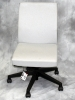 United Chair - Saggio white fabric armless task chair (messenger ice fabric) #506